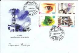 Belarus 1996 FDC 10th Anniversary Of Chernobyl Tragedy, Ukraine - Bielorrusia