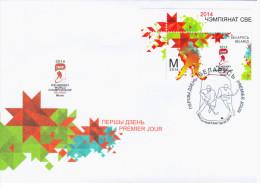 Belarus 2014 FDC Ice Hockey World Championship Minsk Sport - Bielorrusia