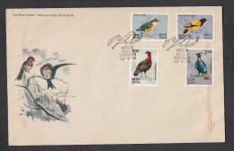 INDIA, 1975, FDC, Indian Birds, Set Complete  4 V, New Delhi  Cancellation - FDC
