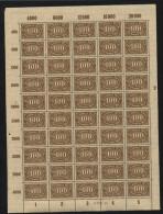 D.R.Bogen,222,Pl. 2,xx  (M1) - Deutschland
