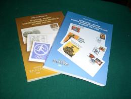 Greece 1969-90 Commemorative Cancel Catalog By Nick Bergiopoylos - Postal Logo & Postmarks