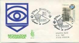 ITALIA - FDC VENETIA 1978 - INFORMAZIONE FOTOGRAFICA - VIAGGIATA PER VENEZIA - F.D.C.
