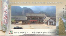 Qingtian Shimen Dongtian Waterfall, Tourism ,    ,    2011  Prestamped Card, Postal Stationery - Geology