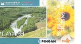 Waterfall, Sunflower Orchid Flower, Tree  ,  Nanjing Pingan  ,    2000  Prestamped Card, Postal Stationery - Geology