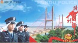 Police Policemen , Gendarmerie   Prestamped Card, Postal Stationery - Police - Gendarmerie
