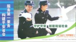 Police Policemen , Gendarmerie,   Prestamped Card, Postal Stationery - Police - Gendarmerie