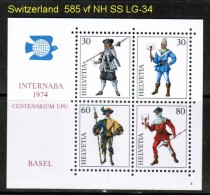 SWITZERLAND   Scott  # 585**  VF MINT NH SOUVENIR SHEET - Switzerland