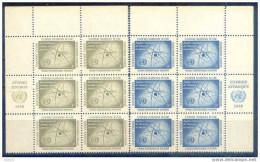 ONU56.L1212CTOOSC-SPAIN. Energia  Atomica.NACIONES UNIDAS.Energia Atomica.1958. (IV. 56/7**) - Organizaciones