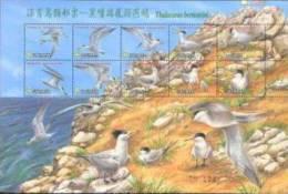2002 Conservation Of Bird Stamps Sheetlet Crested Tern Fauna Rock Migratory Birds - Islands