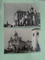Moskou / Moskva / Moscow - 10 Postkaarten / Cards 10 CP Anno 1963 ( Zie Foto´s Voor Details ) !! - Russie