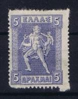 Greece: Mi Nr 171 I MH/* 1911    20 * 26.5 Mm - Neufs