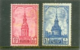 1939 BELGIQUE Y & T N° 523  - 524 ( ** ) Cote 7.00 - 2ème Choix !!! - Neufs