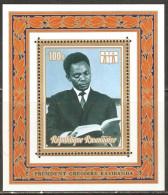 Rwanda 1973 Mi# Block 31 A ** MNH - International Book Year / Pres. Kayibanda - 1970-79: Neufs