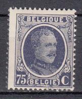BELGIË - OBP -  1922 - Nr 204 (Kleurboord/Bord De Couleur X 20 = 100.00€) - MNH** - Variétés Et Curiosités