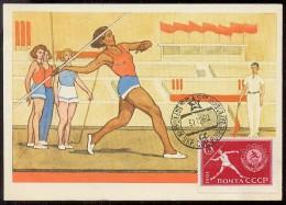 CARTE MAXIMUM CM Card USSR RUSSIA Sport  Spear Championship - Cartes Maximum