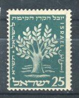 Israel 1951. Yvert 47 ** MNH. - Israel