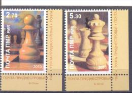 2013. Transnistria,  A. Lutickov, Grand Chess Master, Set, Mint/**