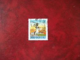 République De Chine:timbre N°2200 (YT) - 1945-... République De Chine