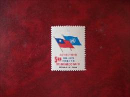 République De Chine:timbre N°725 (YT) Neuf Avec Charnière - 1945-... République De Chine