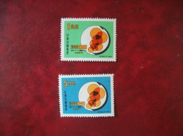 République De Chine:timbres N°723 Et 724 (YT) Neufs Avec Charnière - 1945-... République De Chine