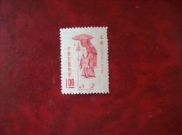 République De Chine:timbre N°691 (YT) Neuf Avec Charnière - 1945-... République De Chine
