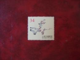 République De Chine:timbre N°2531 (YT) Neuf - 1945-... République De Chine