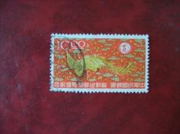 République De Chine:timbre N°515 (YT) - 1945-... République De Chine