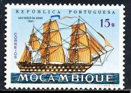 !■■■■■ds■■ Mozambique 1963 AF#476** Discoveries Ships 15$00 (x4867) - Mozambique