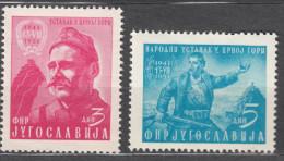 Yugoslavia Republic 1951 Mi#660-661 Mint Hinged - 1945-1992 Socialistische Federale Republiek Joegoslavië
