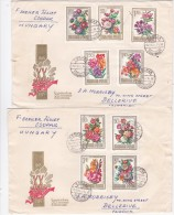 Hungary 1965 Flowers Registered FDCs - FDC