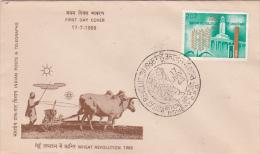 India  1968 Wheat Revolution FDC - FDC