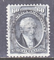 ARGENTINA  25      (o) - Used Stamps