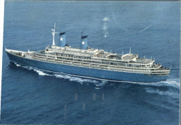 (307) Cruise Ship M/S Achille Lauro (1985 In Hijacking - Cought Fire And Sinking In 1994) - Dampfer