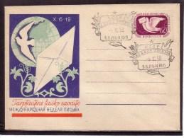 Lithuania International Letter Week Vilnius 1958 Cover #5914 - Lithuania