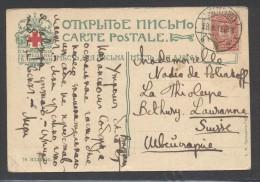6366-CROCE ROSSA RUSSA-1912 - Russland