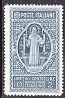 ITALY  238  * - 1900-44 Vittorio Emanuele III