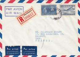 1960, LETTRE FINLANDE,  RECOMMANDE MARIEHAMN Pour FRANCE /5302 - Finland