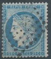 Lot N°24955   Variété/n°60, Oblit PC Du GC 1 ABBEVILLE(76), Filet NORD - 1871-1875 Cérès