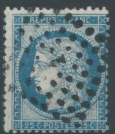 Lot N°24956   Variété/n°60, Oblit PC Du GC 1 ABBEVILLE(76), Filet OUEST, Piquage - 1871-1875 Cérès