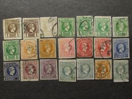 """GRECIA-Greece Regno -1886-95- """"Piccolo Hermes"""" Lotto 21 Val. US° (descrizione) - Usati"""