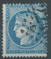 Lot N°24966   Variété/n°60, Oblit GC 2240 E MARSEILLE-COURS-DU-CHAPITRE (12), O De POSTES, PIQUAGE - 1871-1875 Cérès