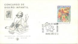 YA ESTAMOS VACUNADOS¡  VACUNACION VACUNAS - CONCURSO DE DISEÑO INFANTIL AÑO 1975 FDC SOBRE