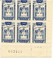 Maroc- Mausolée Du Maréchal Lyautey - 1945 - Yv. 239 - Maroc (1891-1956)