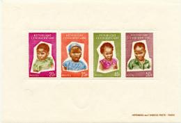 République Centrafricaine - Enfants - 1964 - Repubblica Centroafricana