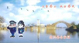 Police Policeman Policewoman , Bridge ,  Pre-stamped  Card, Postal Stationery - Police - Gendarmerie