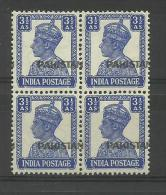 PAKISTAN 1947,GEORGE 6th SG.no 3.5ana PESHAWAR SHIFTED PRINT BLOCK MNH. - Pakistan