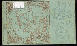SALUTI DAL BOMBARDIERE  POSTA  MILITARE - Guerra 1914-18