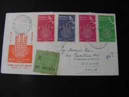 == Afrika Äthiopia FDC 1963 King - Äthiopien