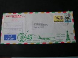 == Afrika Äthiopia 1971 Flight   Cv - Äthiopien