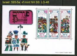 ISRAEL   Scott  # 593-5a**  VF MINT NH  SOUVENIR SHEET - Blocks & Sheetlets